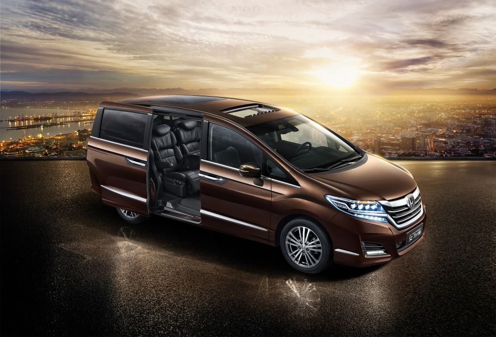 Honda, Elysion [China], Honda Elysion [China] '2016–pr., AutoDir